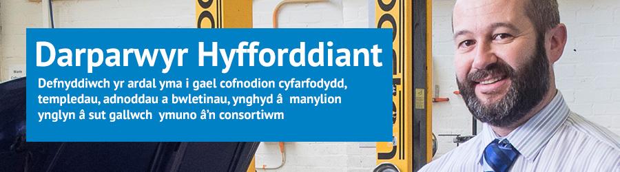 Darparwyr Hyfforddiant